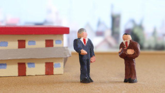 【賃貸オーナー様必見】オーナー志向の管理会社を見分けるポイント