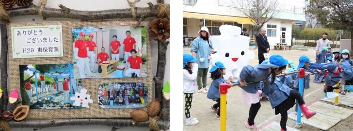 2013年から毎年、半田市内の幼稚園・保育園の遊具のペンキ塗りを行っています。 写真