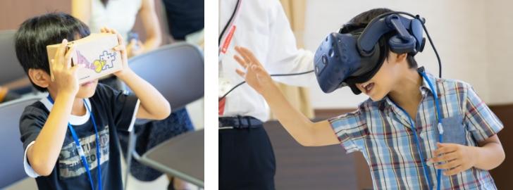 半田商工会議所で開催された「重機で縁日体験」では、地域の子どもたちに向けてVR体験会を行いました。 写真