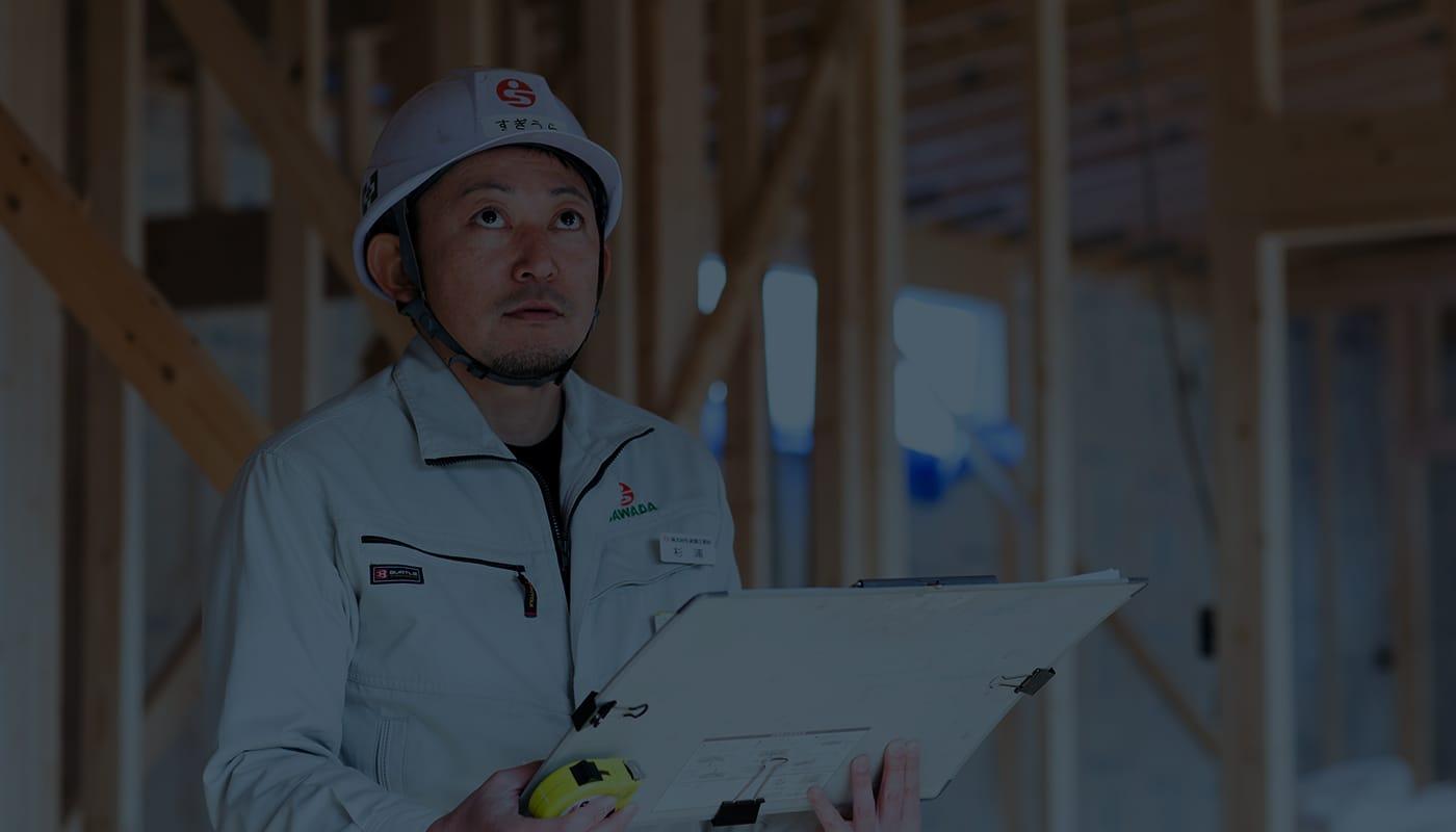 建物管理・リフォーム事業