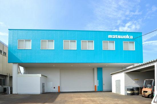 松岡特殊鋼MSE工場
