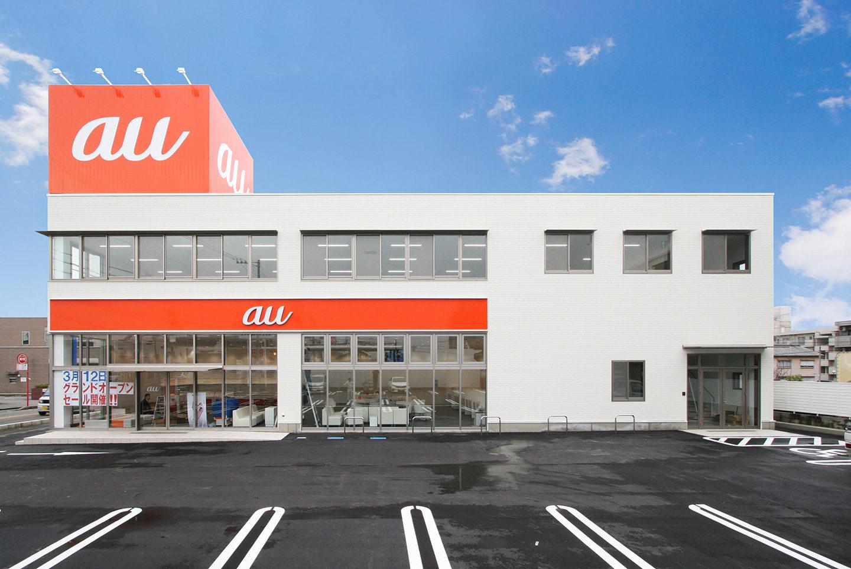 auハートランド店舗ビル