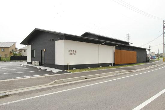 平安会館乙川店