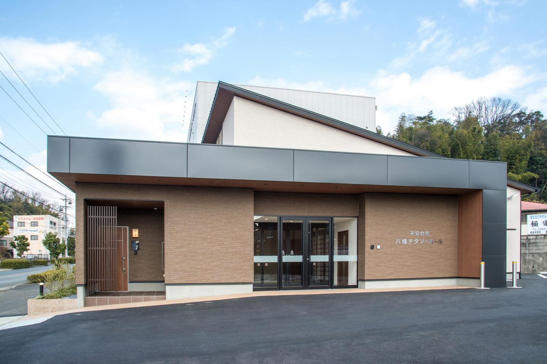平安会館八幡チタソーホール